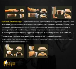 Буклет ТА страница №2 копия